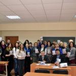 конференція «Проблеми формування асортименту, якості і екологічної безпечності товарів»