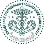 Львівський торговельно-економічний університет