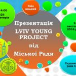 Lviv Young Project