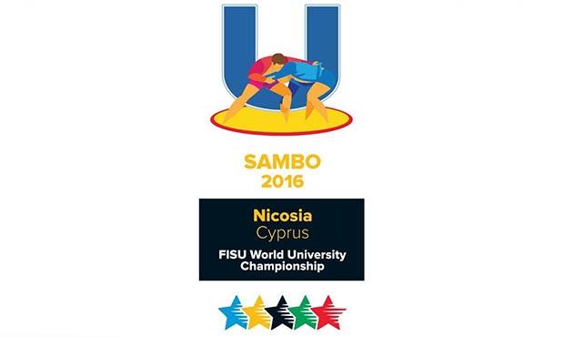 Чемпіонат світу з самбо серед студентів