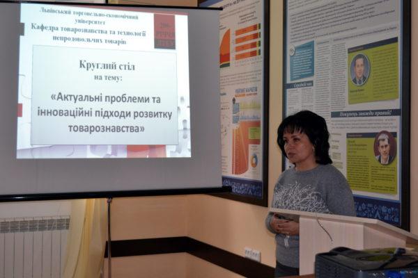 Л.В. Пелик