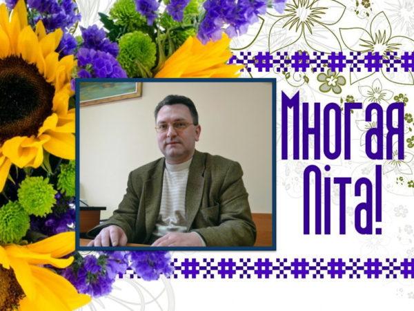Вітаємо з Днем Народження Мийсарош Тіберія Степановича!