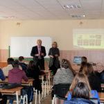 семінар «Твій шлях до міжнародної кар'єри»