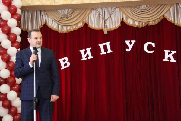 Петро Олексійович Куцик