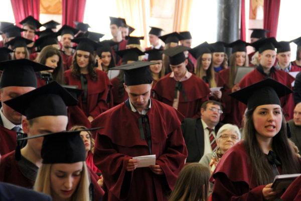 Посвята Alma Mater