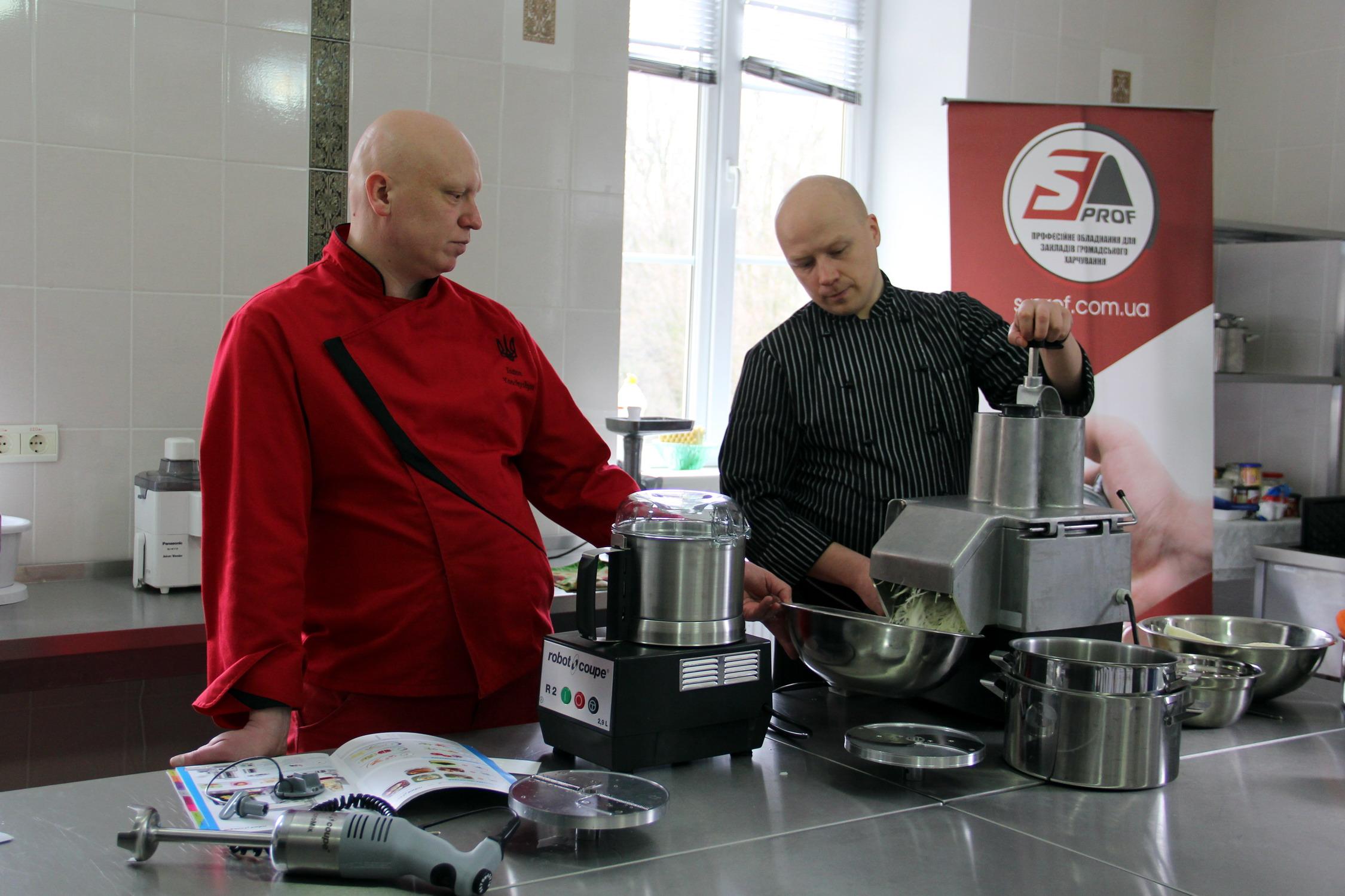 Презентація професійного обладнання для закладів ресторанного господарства