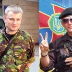 Тараса Брус та Дмитро Кузьмін