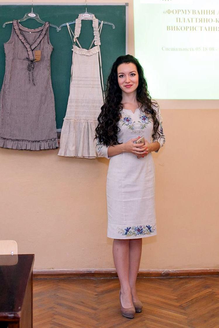 Бучківська Уляна Богданівна