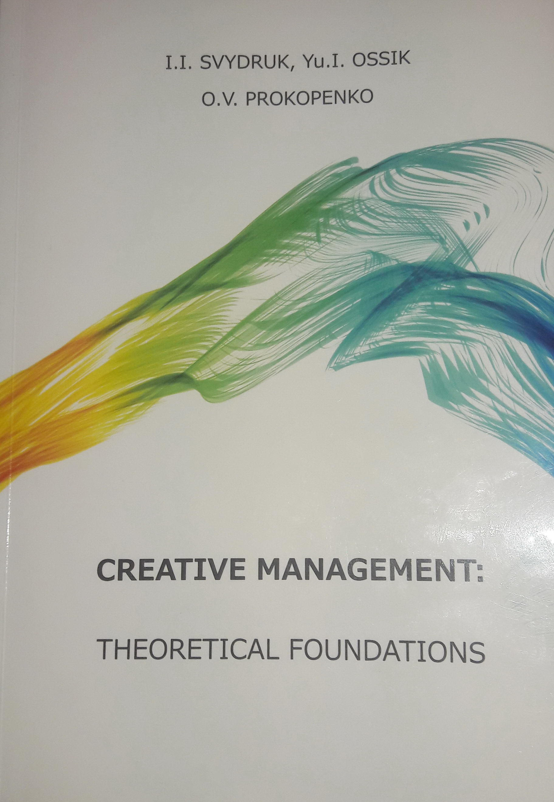 Svydruk, I.I. Creative management