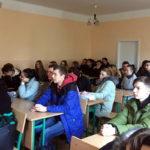 Засідання навчального туристичного центру