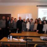 науково-практичний семінар студентів та викладачів