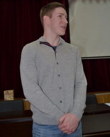 Богдан Базюк