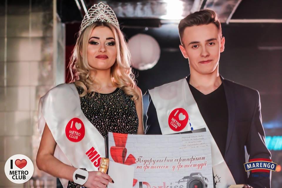Містер і Міс Львівського торговельно-економічного університету – 2018
