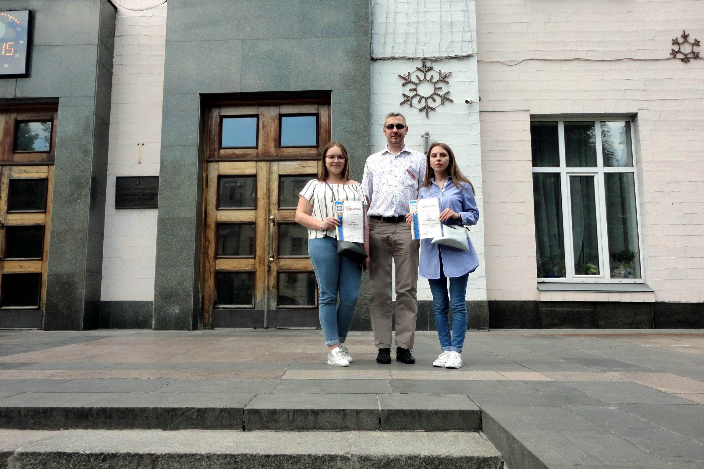 Участь у Всеукраїнській студентській олімпіаді зі спеціальності Туризм