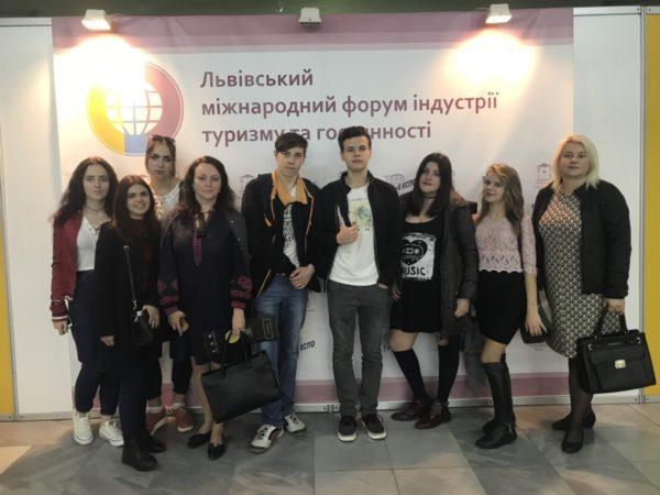 Участь у міжнародному форумі індустрії туризму та гостинності
