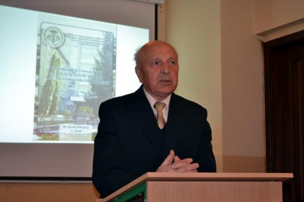 Іван Сирохман