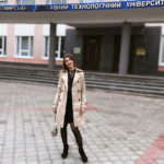 ІІ етап Всеукраїнського конкурсу студентських наукових робіт