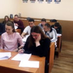 Акредитаційна експертиза підготовки бакалаврів напряму підготовки «Туризм»
