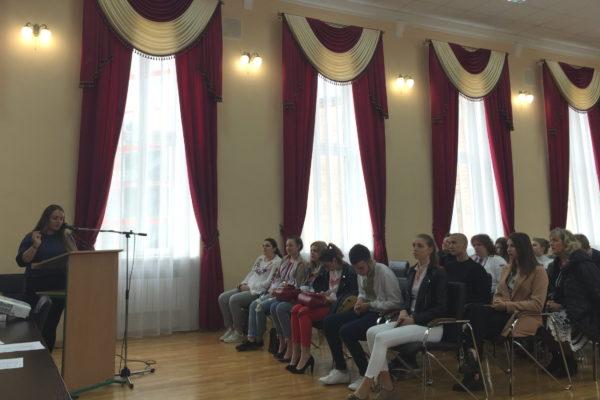 Студентська наукова конференція
