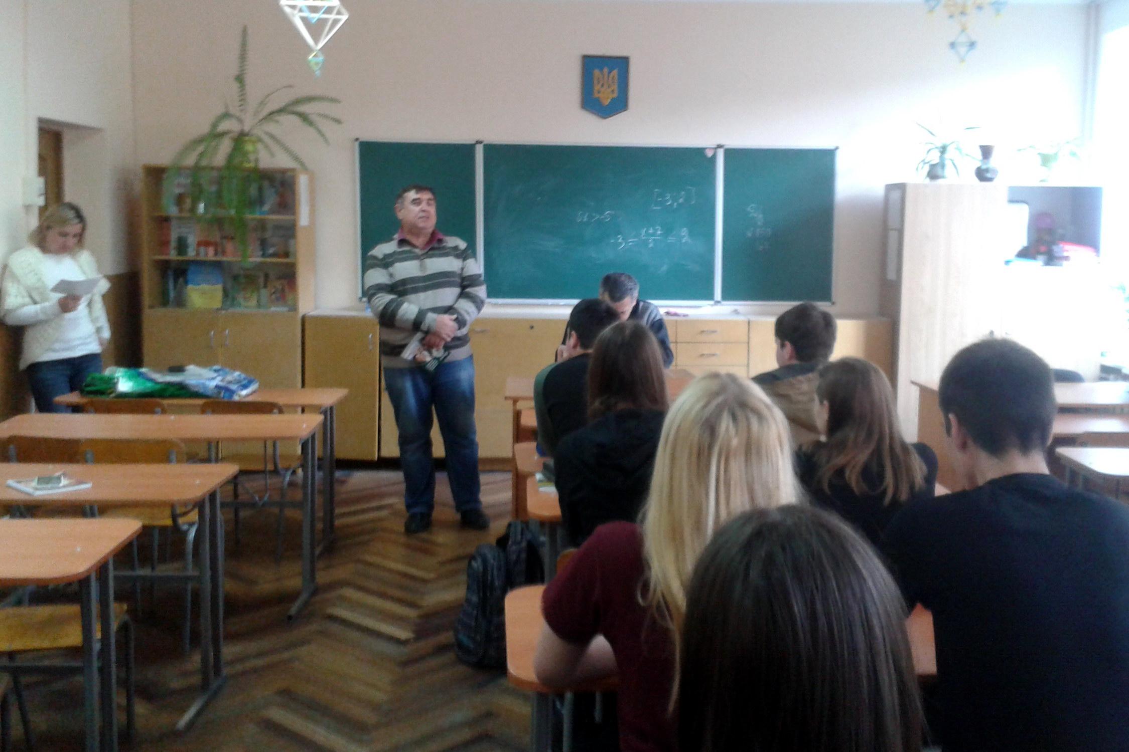 професор Міщук І.П.