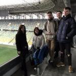 Арена Львів