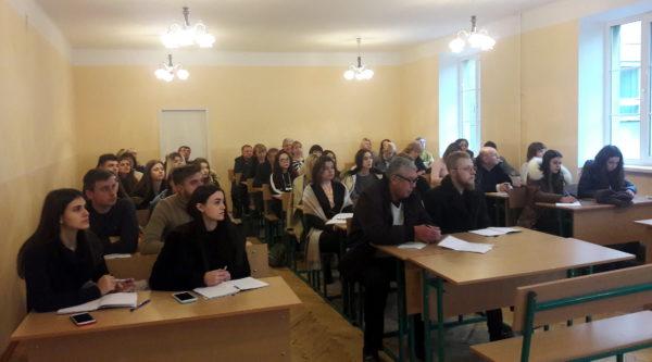 Відкрита загальноуніверситетська лекція