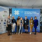 Участь у міжнародному економічному форумі