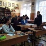 Профорієнтаційна бесіда з учнями ЗСШ №40 міста Львова