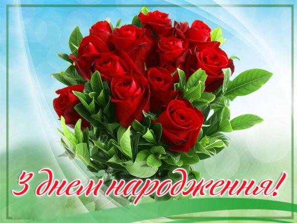 Вітаємо Лебединець Віру Тарасівну з днем народження!