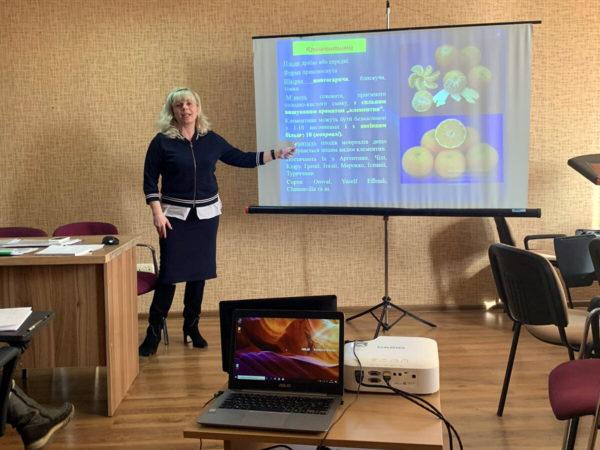 Лекція на тему Цитрусові фрукти