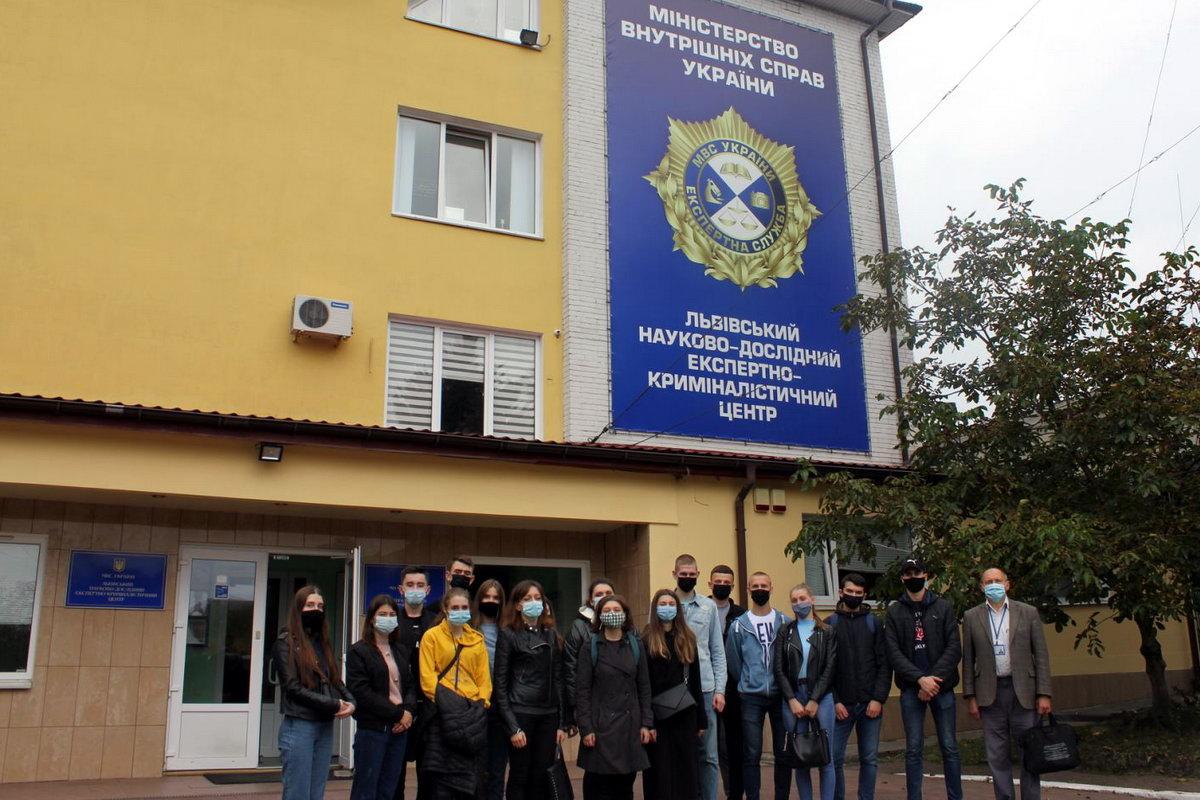 Виїзне заняття на базі науково-дослідного експертно-криміналістичного центру