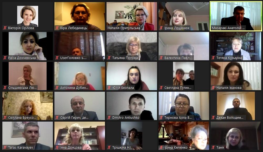 Участь у загальних зборах ГО «Українського товариства товарознавців і технологів»