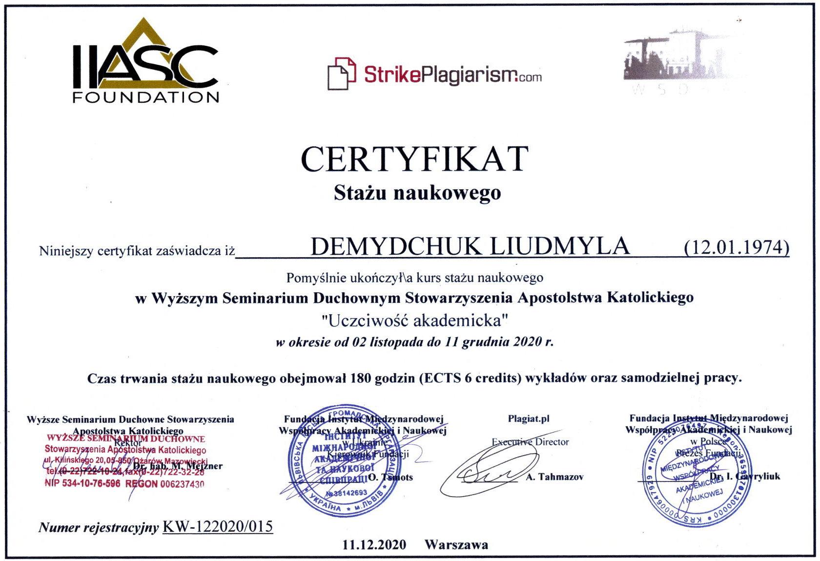 Сертифікат Демидчук Л.Б.