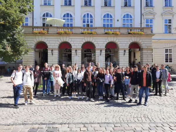 Екскурсія «Вулицями старого міста»