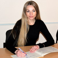 Наумова Ірина Ярославівна