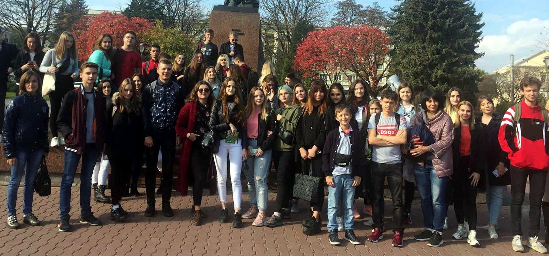 Поїздка у місто Тернопіль
